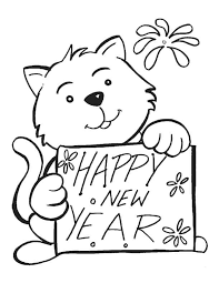 Printable New Years Coloring Pages Kids Are Everything To Us And I Coloring Pages