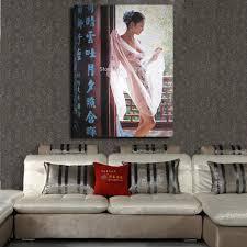 nackt im wohnzimmer schöne nackt china mädchen gedruckt ölgemälde auf