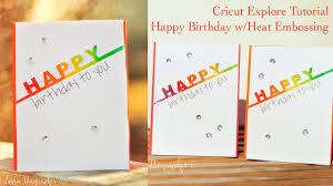 Cricut Birthday Card Happy Birthday Card With Cricut Explore Youtube