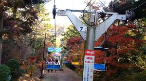 November Tokyo by T1 3 Mt Takao Tokyo Chairlift On The Way Down On Tuesday 26