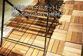 whiteleaf rakuten global market ikea store floor decking 9