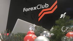 Market Holidays Forexclub Libertex Trading Schedule Through And New