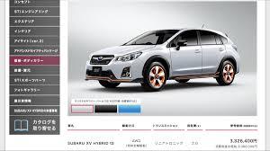 subaru hybrid 2016 いわっき on twitter