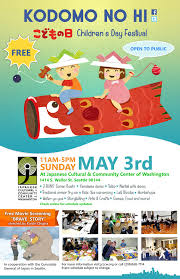 Map Of Seattle Center by Kodomo No Hi Children U0027s Day Festival At Japanese Cultural And