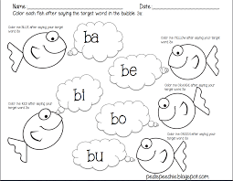 vocalic r worksheet free worksheets library download and print
