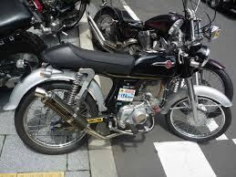r4l honda benly 50cc