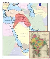 Middle East On Map by Image Middle East Sm Aramaic Language Png Alternative History