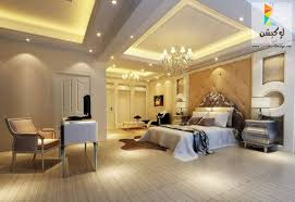 Classic Master Bedroom Interior Design Ideas