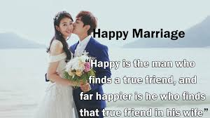 Wedding Wishes Quotes Happy Marriage Wishes U0026 Quotes 2017 Car Wallpapers