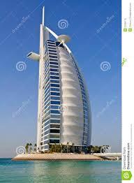 burj al arab hotel in dubai uae stock photo image 23204170