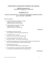 chambre nationale des huissiers de justice algerie droit la chambre nationale plaisant huissier de justice chambre