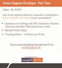 salary for part time jobs in australia senior magento developer part time job vacancy in sri lanka
