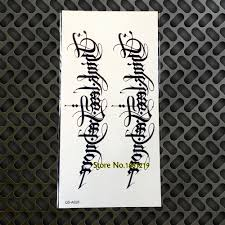 tattoo fonts for men online buy wholesale tattoo lettering styles from china tattoo