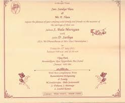indian wedding reception invitation wording fresh indian wedding reception invitation wording in