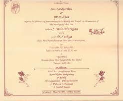indian wedding reception invitation fresh indian wedding reception invitation wording in