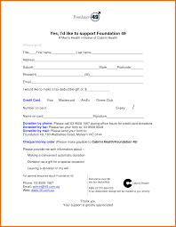 8 donation form template itinerary template sample