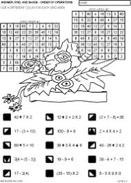 holiday math worksheets by math crush