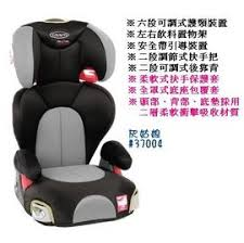bebe confort si鑒e auto si鑒e auto graco 100 images pchome 商店街pchome 24h購物gtz7a統