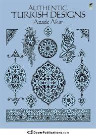 58 best turkish ornaments images on turkish tiles