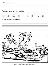 kindergarten worksheets words kindergarten worksheets color words worksheets purple