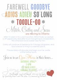 going away party invitations create going away party invitations templates egreeting ecards