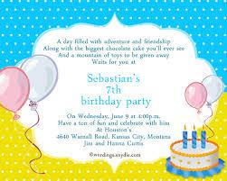 birthday invitation wording 7th birthday party invitation wording wordings and messages exles