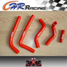 aliexpress com buy new rmz online buy wholesale gpi silicone radiator hose for suzuki rmz450