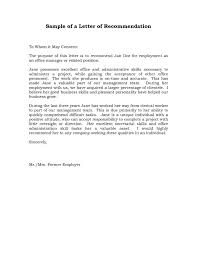 letter of recommendation example letters of recommendation for
