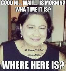 Trini Memes - trini meme funny trinidadian kamla drunk proud west indian
