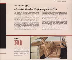 sales literature 1955 chrysler 300