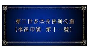 si鑒e auto winnie si鑒e samsung 100 images 预热丨2017 cpse深圳安博会搜狐科技