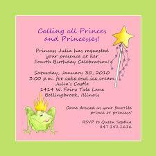 Children Birthday Invitation Card Kids Birthday Invitation Wording 4 Best Birthday Resource Gallery