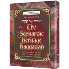 sephardic haggadah the sephardic heritage haggadah enjoy a reading