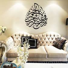 compare prices on muslim wall art online shopping buy low price islam wall stickers muslim living room mosque mural wall art vinyl decals arabic quotes 573