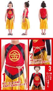 halloween stores in panama city fl suzuya rakuten ichiba rakuten global market santaro cosplay