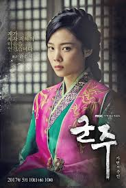 ruler master of the mask yoo seung ho kim so hyun and infinite u0027s l have a complicated