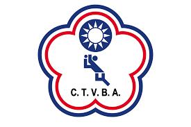 chinese taipei women u0027s national volleyball team wikipedia