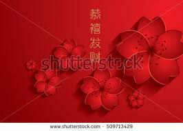cherry blossom chinese new year template stock vector 509713429