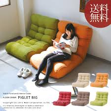 Reclining Sofa Chair by Piglet Big Big Piglet Zaisu Chair Memory Foam Chair Reclining