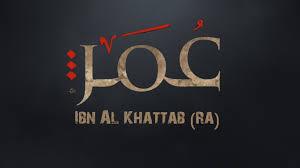 download film umar bin khattab youtube sahaba series sayyidina umar ibn khattab ra ᴴᴰ youtube