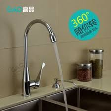 wholesale kitchen faucet free shipping 360 degree rotation antique kitchen sink faucet with