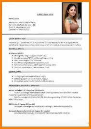 curriculum vitae format pdf 2017 w 4 best 25 latest resume format ideas on pinterest 5a8178ace685d jpg