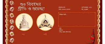 Marriage Card Popular Bengali Marriage Invitation Card 76 About Remodel Make A