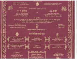 Marriage Invitation Card Wordings Wedding Card Format In Hindi For Bride Hindu Wedding Invitation