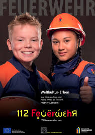 Delegiertenversammlung Und Bundeswettbewerb Der Deutschen Start Freiwillige Feuerwehr Nidda E V