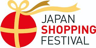 japan shopping now