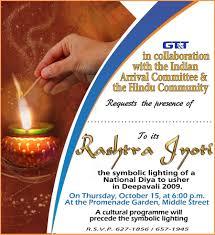 Ganesh Puja Invitation Card Diwali Invitation Cards Festival Tech Com