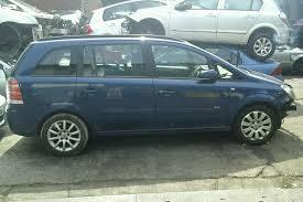 vauxhall algeria hyndburn paxton breakers car spares u0026 parts accrington lancashire
