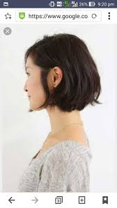50 best short hairstyles images on pinterest hairstyles short