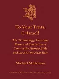 brill publishing to your tents o israel the terminology function